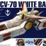 EX-31 WHITE BASE