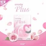 Amado Plus อาหารเสริมสำหรับผู้หญิง ดูแลภายใน ฟิตกระชับ ส่งฟรีEMS