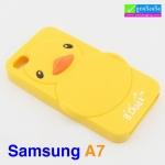 เคส Samsung A7 เป็ด YAYA ลดเหลือ 100 บาท ปกติ 250 บาท