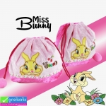 กระเป๋าหูรูด Miss Bunny ลิขสิทธิ์แท้ ราคา 125 บาท