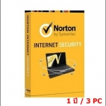 Norton™ Internet Security 2013 1 ปี/ 3PC (เฉพาะ Key-code)