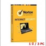 Norton™ Internet Security 2015 1 ปี/ 3PC (เฉพาะ Key-code)