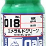 018 Emerald Green