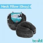 หมอนรองคอ อเนกประสงค์ Neck pillow สีเทา