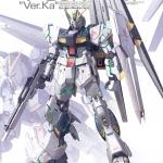 Nu Gundam Ver. Ka.