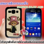 one piece samsung galaxy ace3 pvc