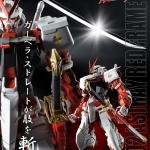 [P-Bandai] MG 1/100 Gundam Astray Red Frame