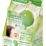 SOWON โซวอน แอปเปิ้ล เอสซี ไบร์ทเทนนิ่ง เซรั่ม ใหม่จากเกาหลี