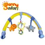 โมบายหนีบรถเข็น และ คาร์ซีท Sunny Safari สีฟ้า