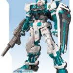 7-Eleven Exclusive: PG 1/60 Gundam Astray Green Frame 7-Eleven Color Ver.