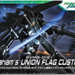 HG 1/144 GRAHAM'S UNION FLAG CUSTOM