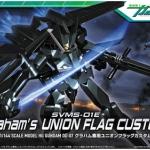 HG 1/144 GRAHAM'S UNION FLAG CUSTOM