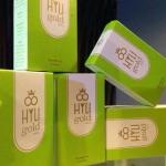 Hyli Gold ไฮลี่โกลด์ สวยครบสูตร จากภายใน สู่ภายนอก