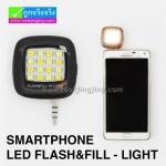 แฟลชมือถือ SMARTPHONE LED FLASH&FILL-LIGHT ลดเหลือ 119 บาท ปกติ 450 บาท
