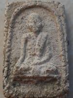 หลวงปู่ศุข วัดปากคลองมะขามเฒ่า จ. ชัยนาท พ.ศ. 2508