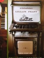 ตำรับรักฉบับลิลลา Lilla's Feast / Frances Osborne / นพมาส แววหงส์ [พ.1]