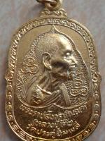 เหรียญหลวงปู่โต๊ะ วัดประดู่ฉิมพลี ออกวัดศีลขันธาราม จ.อ่างทอง ปี 2523