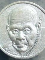 เหรียญหลวงพ่อเมี้ยน วัดโพธิ์กบเจา ปี2540