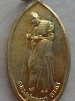 เหรียญหลวงพ่อทองมา ถาวโร วัดสว่างทาสี ครบรอบ 90 ปี