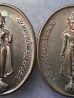 เหรียญพระราชพิธีสมโภชพระเจดีย์ศรีสุริโยทัย (2เหรียญ)