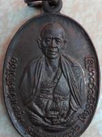เหรียญครูบาศรีวิชัย รุ่นพิเศษ ทรงเดิม 2472