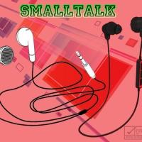 หูฟัง Smalltalk