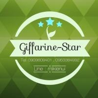 ร้านGiffarine-star