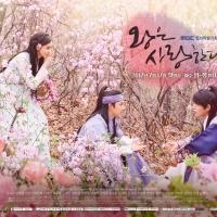 เพลงประกอบละครเกาหลี drama o.s.t.
