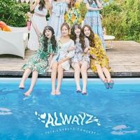 สินค้านักร้องเกาหลี Lovelyz