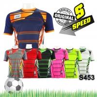 เสื้อกีฬา S SPEED