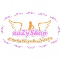 ร้านeaZyShopBlink