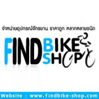 ร้านFindbike Shop