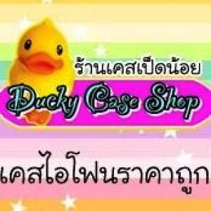 Ducky Case Shop