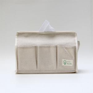Tissue Case (Plain)