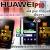 case huawei P10 pvc ภาพคมชัด มันวาว กันกระแทก
