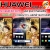 case Huawei P8lite (2017) pvc ภาพมันวาว คมชัด สีสดใส