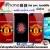 case iphone SE pvc