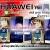 case Huawei Y6ii pvc ภาพคมชัด มันวาว กันกระแทก