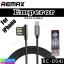 สายชาร์จ iPhone 5 REMAX Emperor RC-054i ราคา 115 บาท ปกติ 280 บาท thumbnail 1