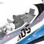 1/72 Macross Delta VF-31J Siegfried (Hayate Immelmann Custom) Plastic Model thumbnail 15