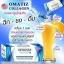 Omatiz Collagen Peptide by LS Celeb โอเมทิซ คอลลาเจน เปปไทด์ ย้อนวัยให้ผิวสวย thumbnail 4