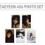 SUM - Tae yeon 4X6 Photo Set (11:11) thumbnail 1