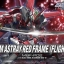 HG 1/144 Gundam Astray Red Frame [Flight Unit] thumbnail 1