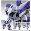 [P-Bandai] MG 1/100 HWS EXPANSION SET for Hi-v GUNDAM Ver.Ka thumbnail 8