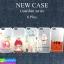 เคส iPhone 6 Plus/6S Plus New Case Guardian series ลดเหลือ 109 บาท ปกติ 275 บาท thumbnail 1