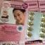 กลูต้าสี่แสน ซอฟเจล กลูต้า400000 by JP Natural Cosmetic Super Anti-Aging & Super Whitening Active thumbnail 1
