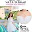 ชุดเดรสชีฟอง แฟชั่นเกาหลี อัดพลีตทั้งตัว สีขาว เปิดไหล่ thumbnail 5