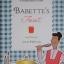 งานเลี้ยงของบาเบตต์ Babette's Feast / Isak Dinesen / รสวรรณ พึ่งสุจริต thumbnail 2