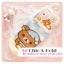 ถุงเท้าหมีขี้เกียจRilakkuma thumbnail 5