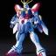HGFC 1/144 G Gundam thumbnail 2